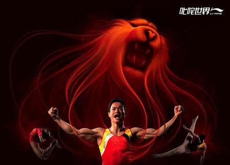 Huang Cheng — концентрат китайской рекламы. Изображение № 10.
