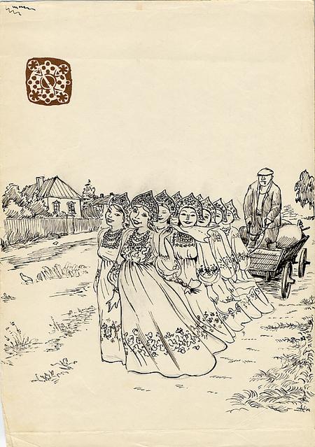 Рисунки втетради. Изображение № 17.