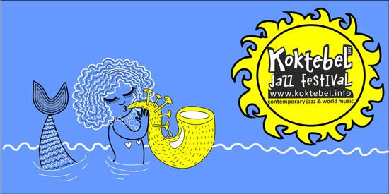 Изображение 42. Кастинг принтов для футболок SEKTA: Koktebel Jazz Fest.. Изображение № 38.