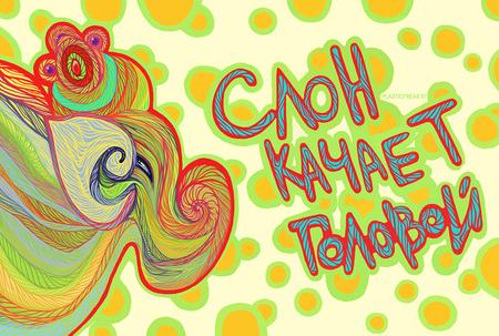 Рина Коллапсова – Plastickfreak. Изображение № 10.