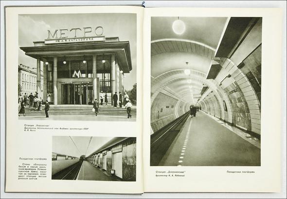 Изображение 4. Советский дизайн интерьера 50-х!.. Изображение № 5.