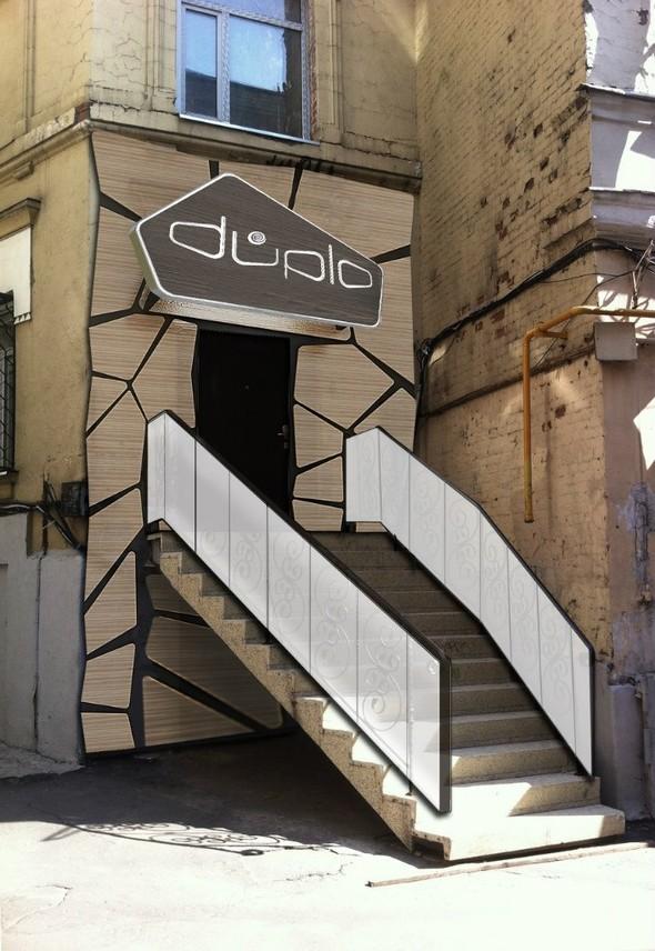 Duplo Cafe & Restaurant. Изображение № 17.