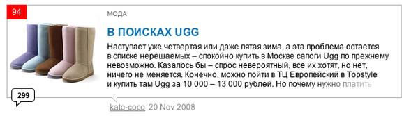 ТОПсамого-самого наLookatme за2008 год. Изображение № 5.