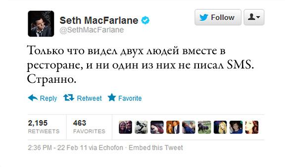 Сет МакФарлейн, создатель «Гриффинов». Изображение №4.