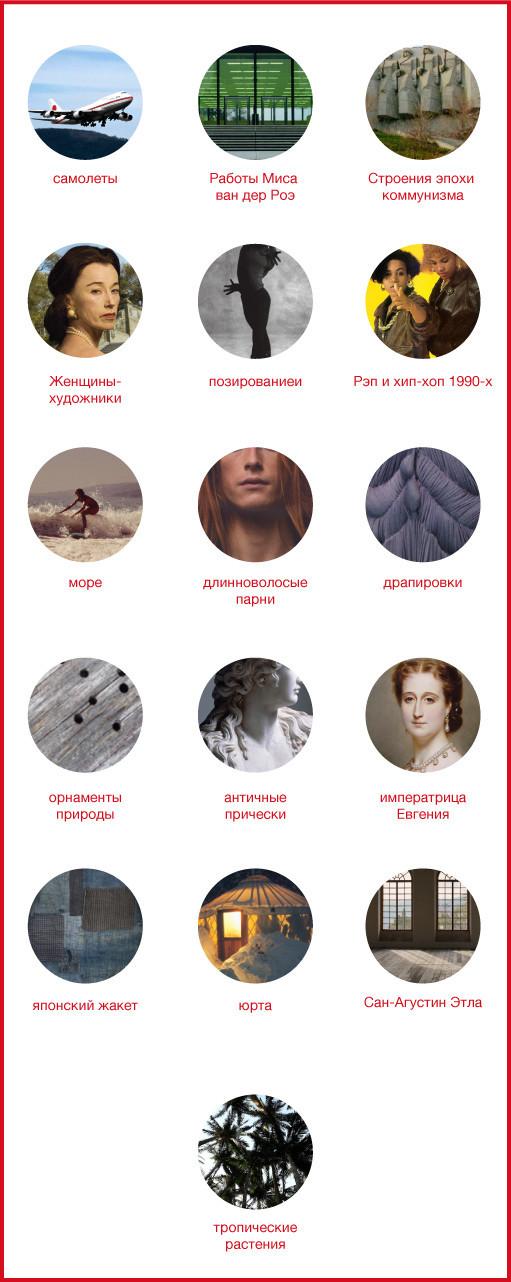 Зонтаг, Каралеев и Такахаши, немецкие фэшн-дизайнеры. Изображение № 2.