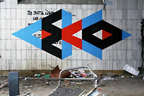Абстрактное граффити: Стрит-художники об улицах, публике, опасности и свободе. Изображение № 58.