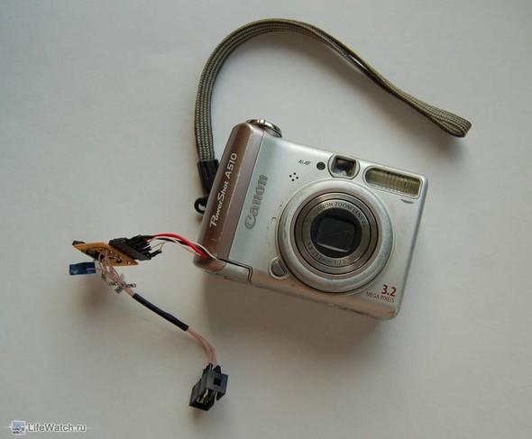 Time-lapse или Замедленная киносъёмка. Изображение № 1.