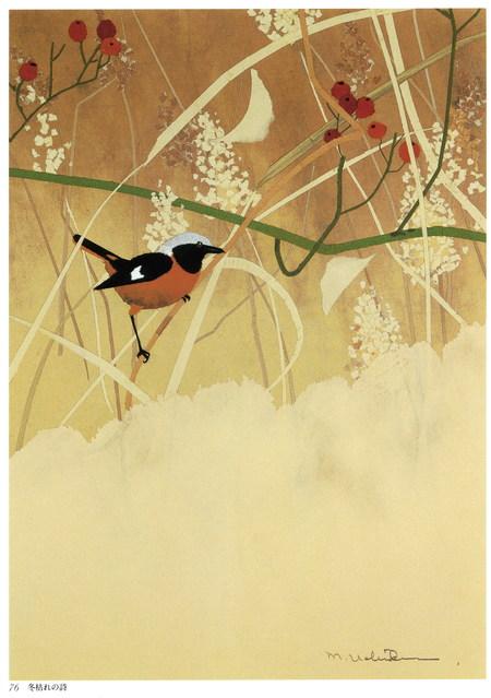 Масаясу Ушида – Япония ваппликации. Изображение №19.