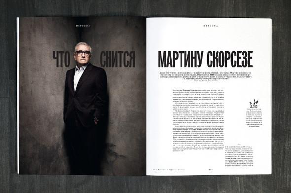 The Hollywood Reporter в России. Изображение № 3.