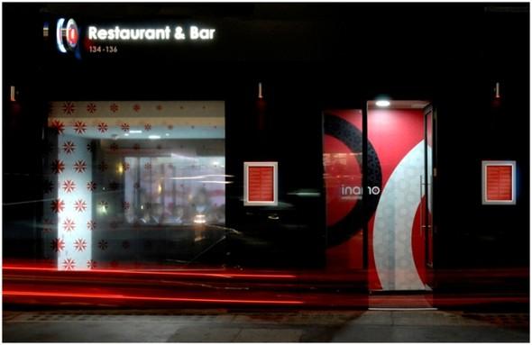 Место есть: Новые рестораны в главных городах мира. Изображение № 127.