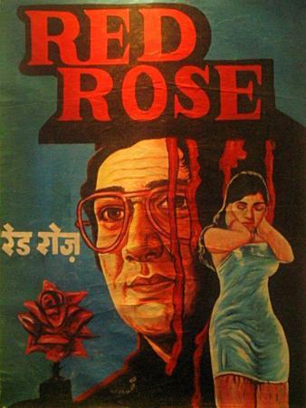 Афиши индийских фильмов ужасов. Изображение № 13.
