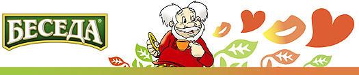 Чтообщего между чаем исредством длячистки унитаза?. Изображение № 3.