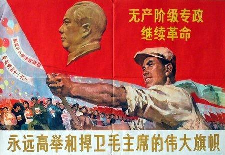 Слава китайскому коммунизму!. Изображение № 52.