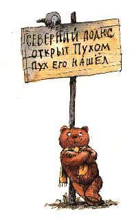 РОДОМ ИЗДЕТСТВА. Изображение № 18.