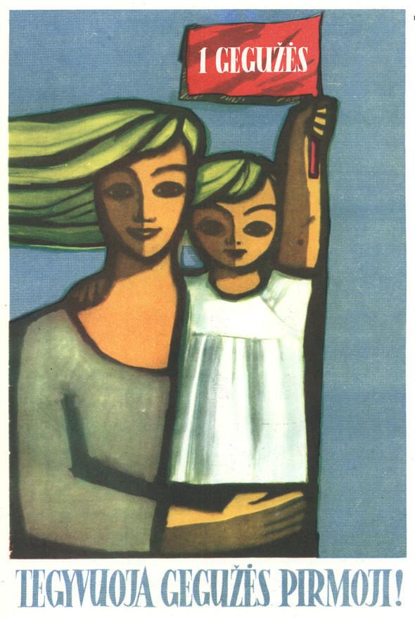 Искусство плаката вРоссии 1961–85 гг. (part. 4). Изображение № 24.