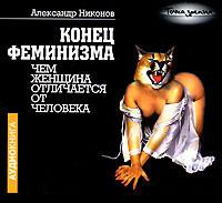 Никонов Александр Петрович. Изображение № 5.