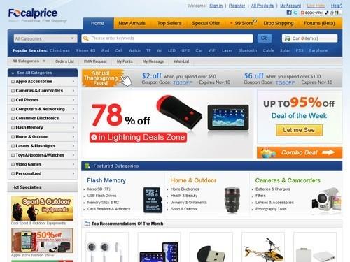 К WebMoney подключились китайские интернет-магазины. Изображение № 2.