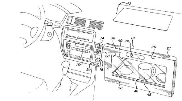 Google Patents: от унитаза с аквариумом до антионанира. Изображение № 2.