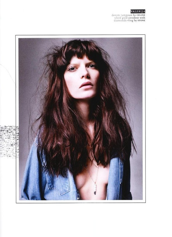 Defragmention Of Beauty by Marcin Tyszka for 25 Magazin. Изображение № 15.