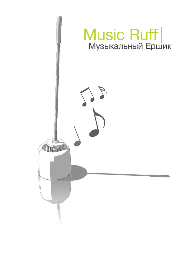 Clothes-pin for Earpicess. Изображение № 29.