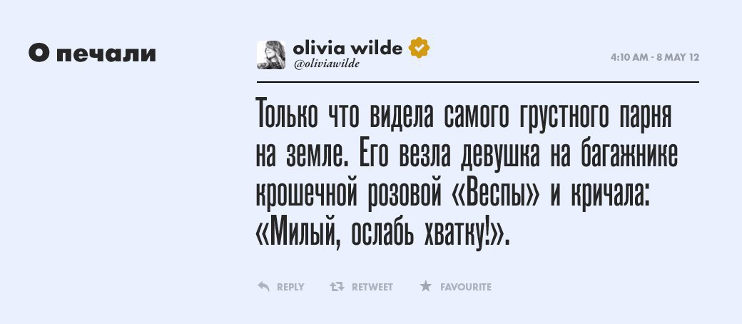 Оливия Уайлд,  красавица и Тринадцатая. Изображение № 14.
