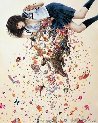 Мертвая невинность Ai Shinohara. Изображение № 5.