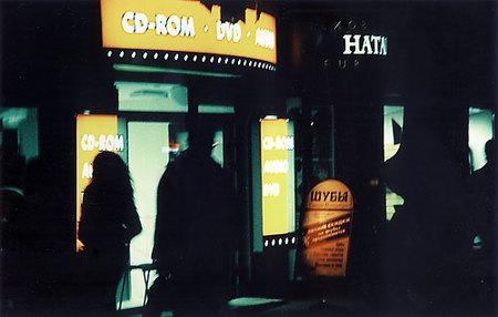 "Дмитрий Шубин ""FLASHBACK"" и""HOLLYWOOD"". Изображение № 6."