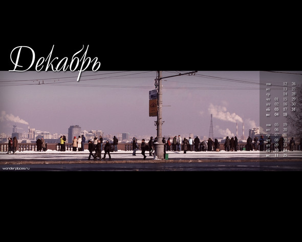 Календарь Москва-2011. Изображение № 12.
