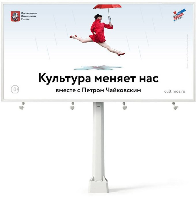 Рабочая версия плаката «Студии Артемия Лебедева» для Года культуры. Изображение № 13.