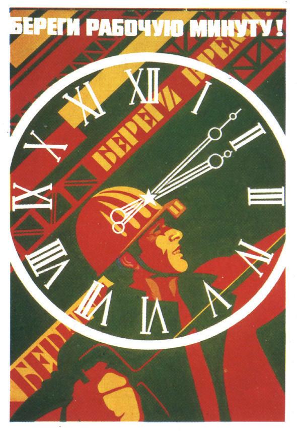 Искусство плаката вРоссии 1961–85 гг. (part. 2). Изображение № 11.