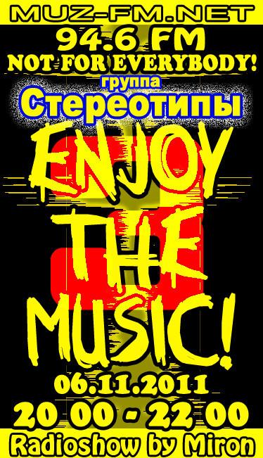 Enjoy The Music! #3 - by Miron. Изображение № 1.
