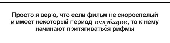 Прямая речь: Алексей Попогребский. Изображение № 4.