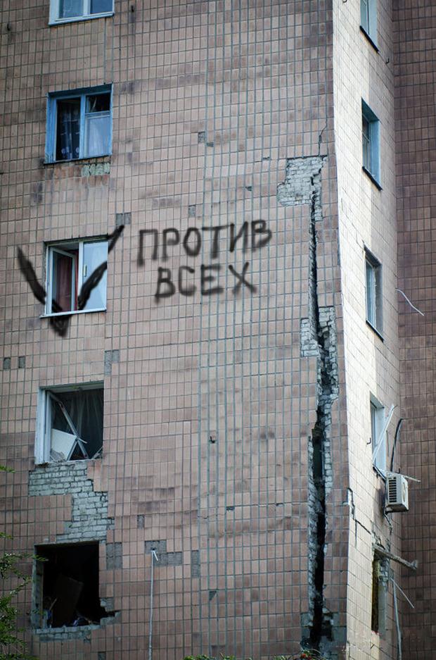 Виртуальный стрит-арт Потапова Владимира. Изображение № 9.