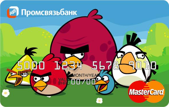 Angry Birds в шапке ушанке. И в Кремле . Изображение № 3.