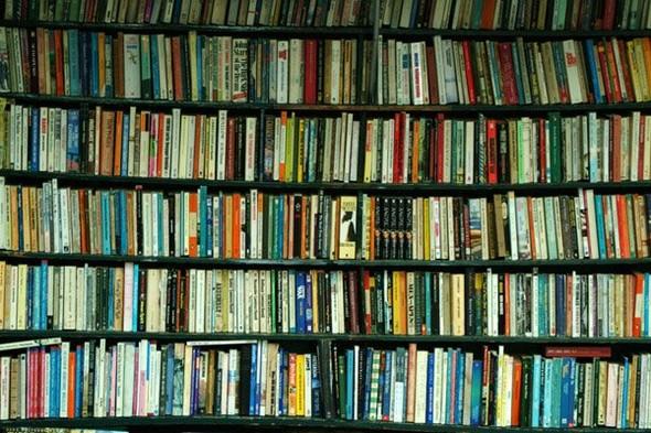 Полезные сайты о книгах. Изображение № 2.