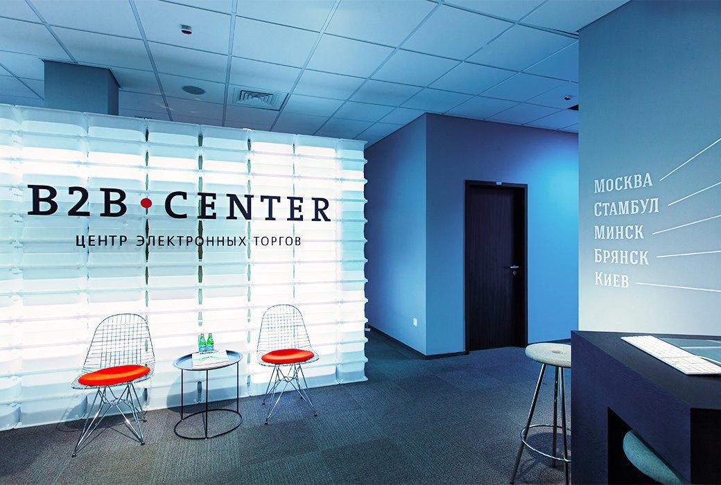Дизайн-проект интерьера IT офиса - Дизайн интерьера