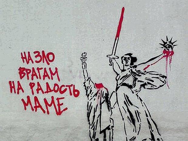 «Будь трезв и опасен» и другие надписи на стенах из коллекции Андрея Логвина. Изображение № 32.