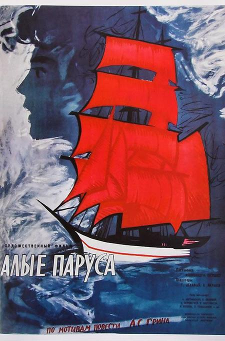 Oh, God! Russian movie posters!. Изображение № 12.