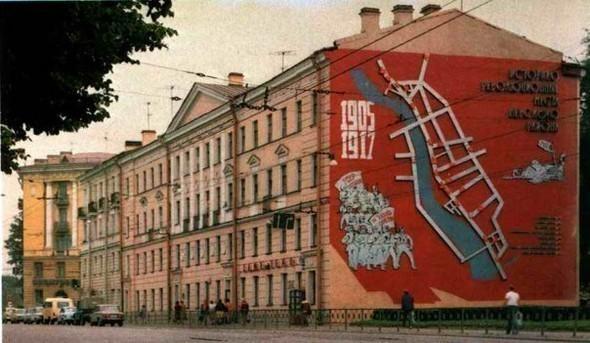 Soviet Charm 2. Изображение № 21.
