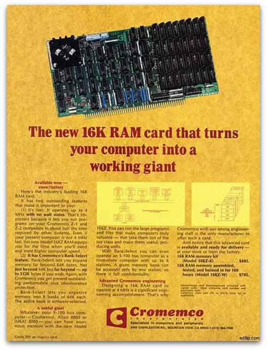 Когда компьютеры были большими. Изображение № 4.