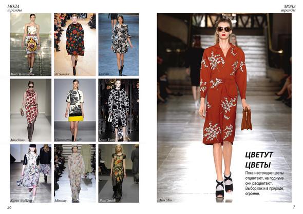 Новый онлайн журнал De Lair mode. Изображение № 2.