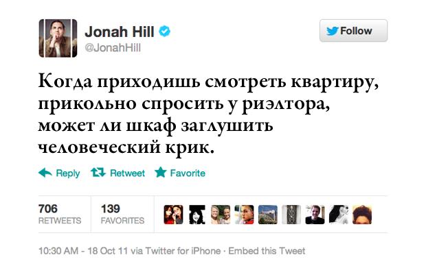 Джона Хилл, звезда «SuperПерцев» и «Дружинников». Изображение №12.
