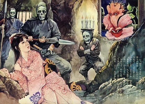 Японская демонология Годжина Ишихары. Изображение № 32.