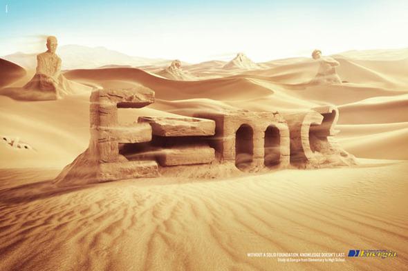 50 примеров использования типографики в рекламе. Изображение № 5.