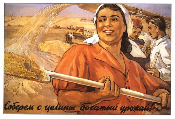 Искусство плаката вРоссии 1961–85 гг. (part. 4). Изображение № 5.