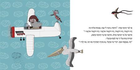 Gal Shkedi – бармалей, томуэйтс ирусская братва. Изображение № 8.