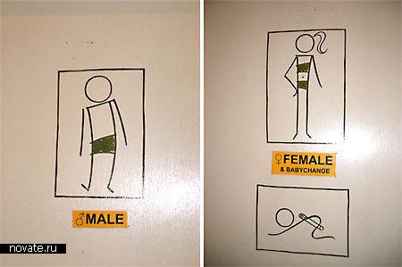 50 Необычных туалетных вывесок. Изображение № 26.