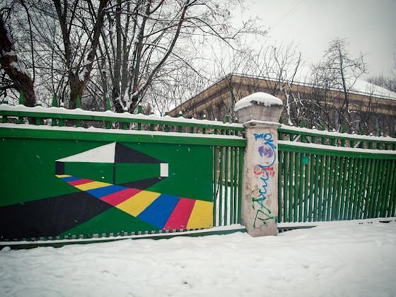 Изображение 7. Арт-забор как источник вдохновения.. Изображение № 4.