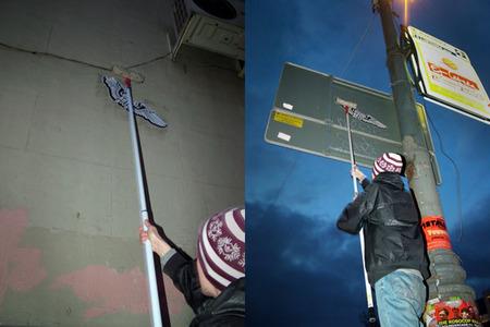 Изображение 9. Уличное искусство вРоссии.. Изображение № 11.