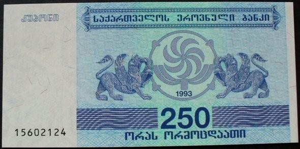 Изображение 26. Money World.. Изображение № 26.